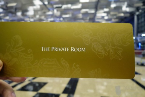 新加坡航空-樟宜機場-銀刃貴賓室(下)THE PRIVATE ROOM