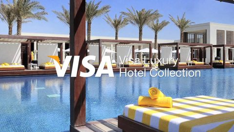 小資宅男的旅行日誌 2016/09/14 – Visa Luxury Hotel Collection